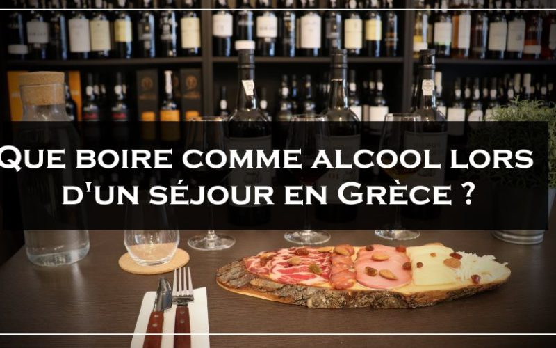 alcool grec